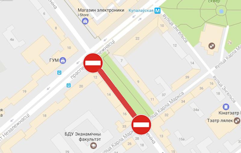 В Минске с 10 по 12 июня будет закрыто движение по ул.Ленина