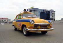 Хранители автомобильно истории