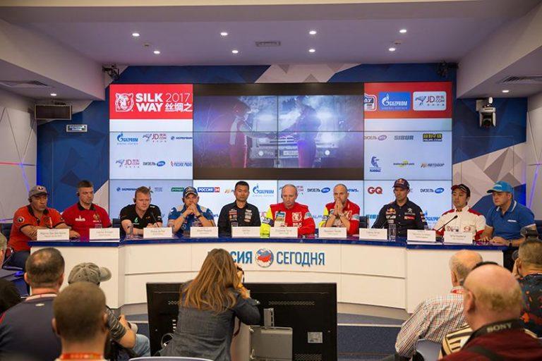 Предстартовая пресс-конференция ралли «Шёлковый путь»