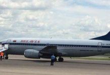 «Аэропорт Гродно» - таможенное оформление