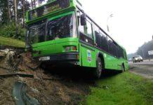 На МКАД столкнулись пассажирский автобус «МАЗ» и грузовик «Cкания»