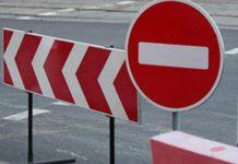 ГАИ сообщает об ограничении движения в Минске 22 июля