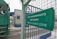 Белорусская таможня задержала более 22 тысяч тонн санкционной продукции