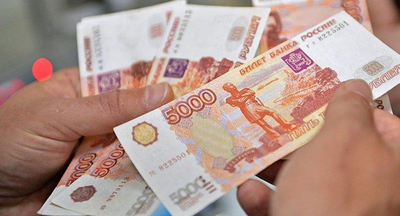 В РФ покупатель купил авто за деньги-приколы