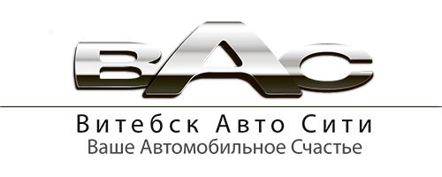 ВитебскАвтоСити