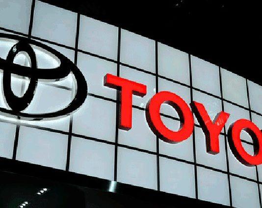 Toyota стала самым дорогим автомобильным брендом в мире
