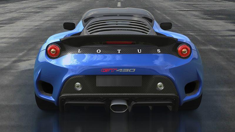 Lotus добавил скорости экстремальной «Эворе»