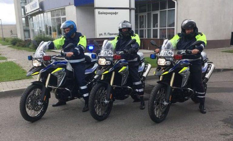 ГАИ Минской области получила обзавелась новыми мотоциклами BMW