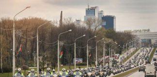 Байкерский драйв в Минске! Закрытие мотосезона- «H.O.G. RallyMinsk 2017»