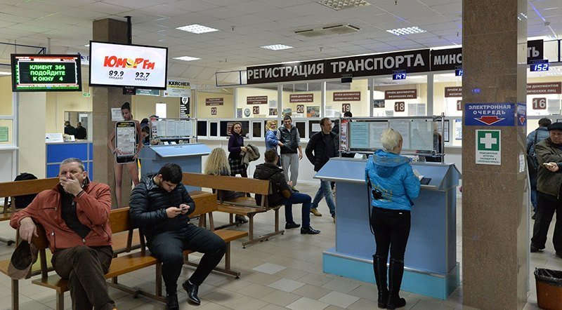 В Минске на ул.Серова закрывается МРО ГАИ