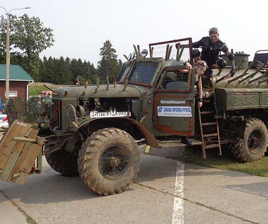 """Дикообраз"" ЗИЛ-157"
