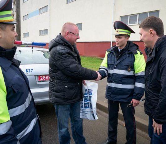 Совместная акция Bosch и ГАИ Минска ко Дню автомобилиста прошла в Минске