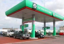 Белорусские нефтеперерабатывающие заводы приступили кпроизводству зимнего дизельного топлива