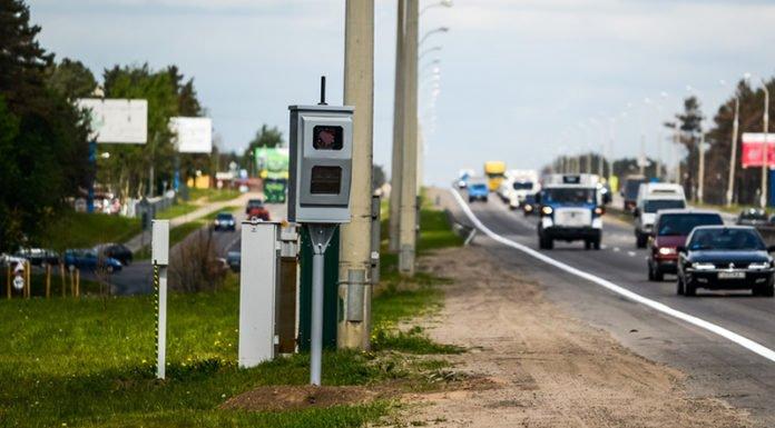 На ул.Тимирязева в Минске начнет работу новый датчик скорости
