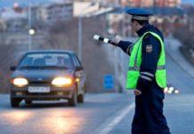 В России вступает в силу новый регламент ГИБДД