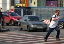 Специальное комплексное мероприятие «Пешеход» пройдет в г. Минске