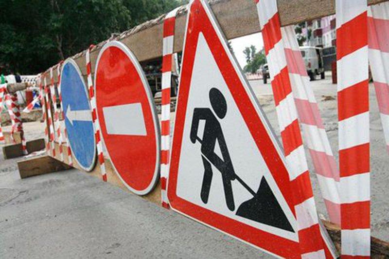 ГАИ сообщает об ограничении движения на ул.Кижеватова
