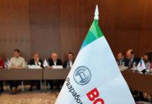 БОШ пресс- конференция в Минске