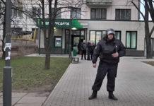 В Могилеве вооруженный россиянин захватил заложников в банке