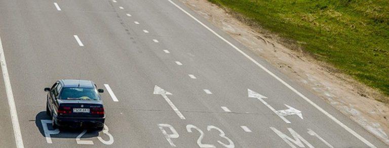 В грядущие выходные ГАИ уделит особое внимание автодорогам Р23 и Р28