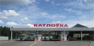 В РПТО «Котловка» будут проводиться ремонтные работы