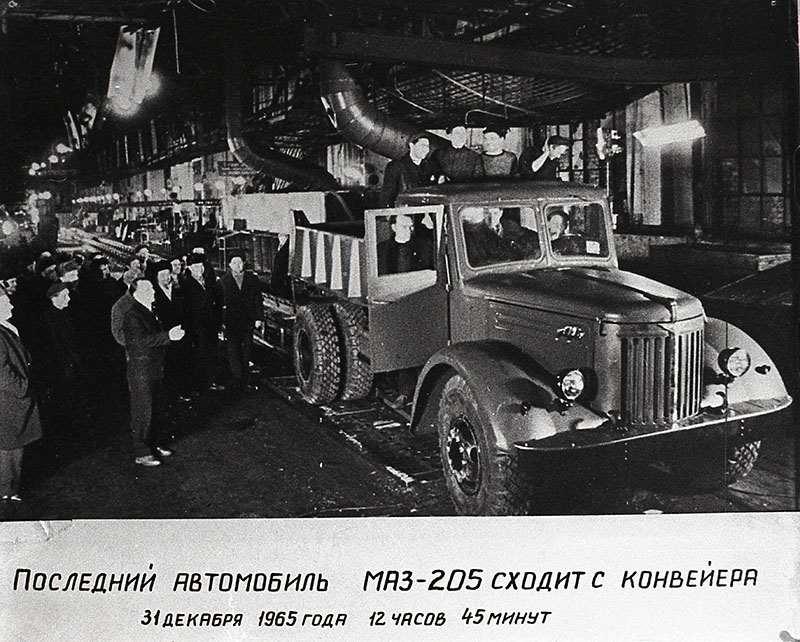 "Автомобильной марке ""МАЗ"" -70"