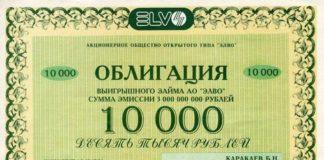 Через границу можно перемещать любые суммы денежных средств в виде денежных инструментов