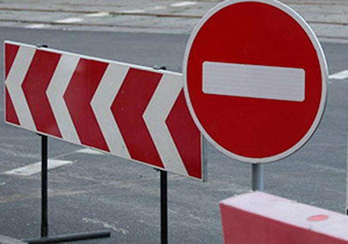 Ограничения движения в Минске