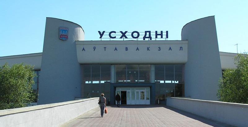 """Автовокзал """"Восточный"""" реконструируют под выставочный центр"""