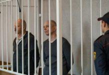 Вынесены приговоры двум сотрудникам транспортной инспекции