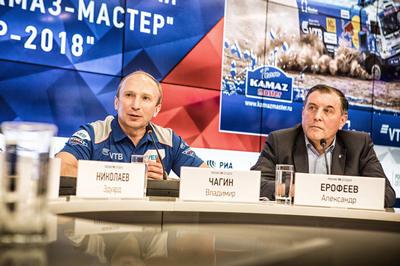 Пресс-конференция команды «КАМАЗ-мастер»