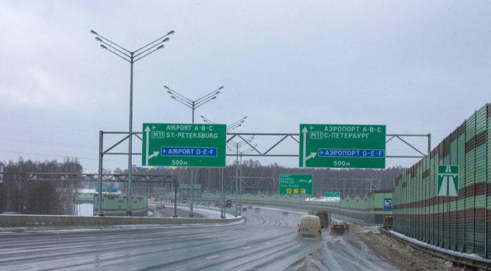 С 1 января в России изменятся номера федеральных автодорог
