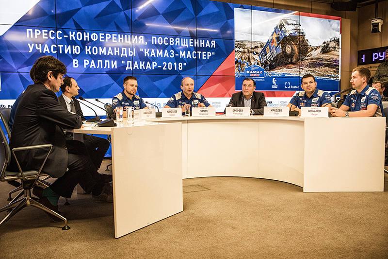Команда «КАМАЗ-мастер» отправляется на ралли «Дакар-2018»