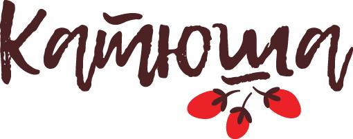 катюша логотип