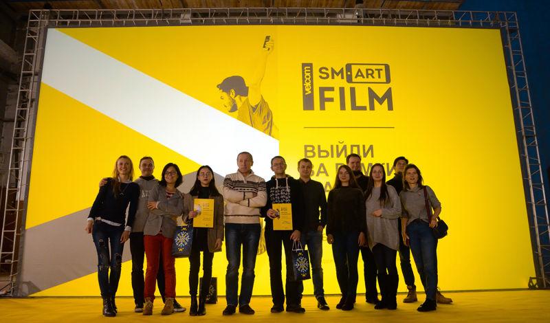 В Минске прошел первый мобильный киноквест velcom Smartfilm