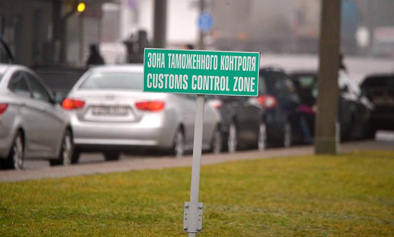 В Гродненской региональной таможне создан информационный центр