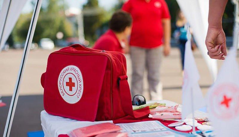 Image result for Белорусское Общество Красного Креста