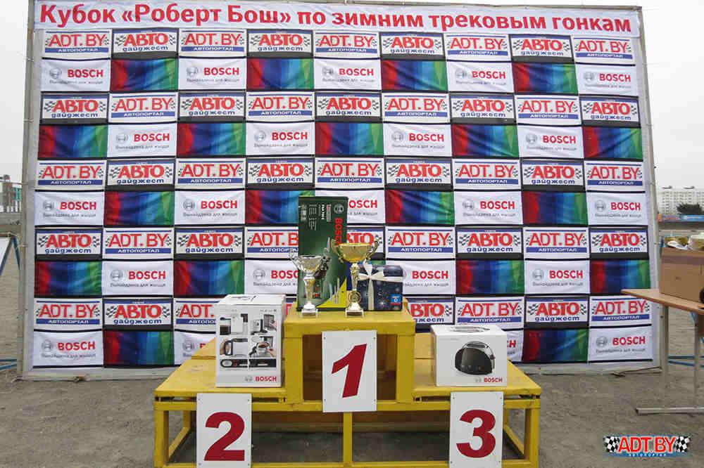 """Горячий лед""-2018. Кубок ""БОШ"""