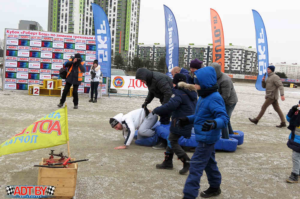 Конкурс от БОШ прошел на удивление весело и зажигательно, несмотря на отсутствие снега!