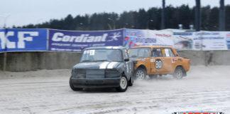 Кубок БОШ-2018 по трековым гонкам