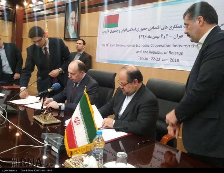 Беларусь и Иран подписали соглашения о производстве электрических автобусов и автомобилей