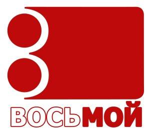 8 канал логотип
