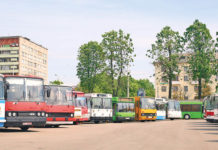 Музей городского пассажирского транспорта