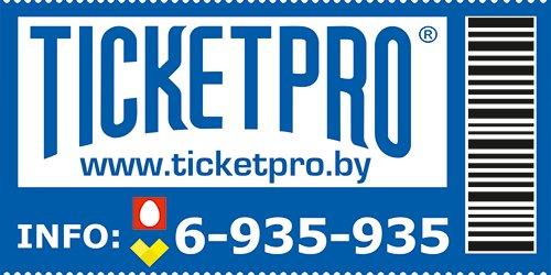 лого Тикет про