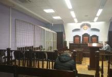 Бесправник, попавший в ДТП, получил административный арест