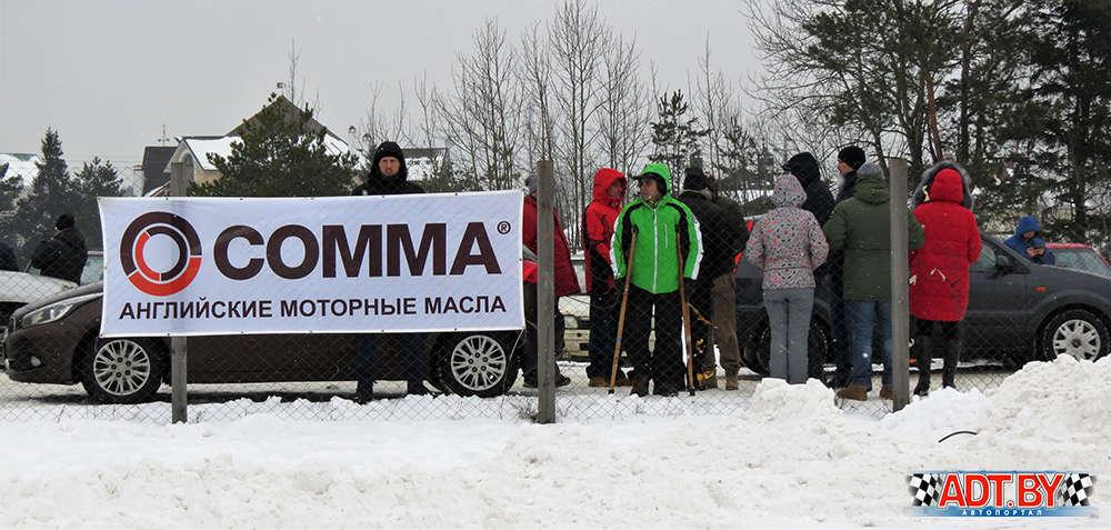 """""""Зимнее танго""""-2018. 4-ый этап"""