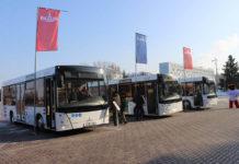 В Россию поставили более 1000 автобусов МАЗ к ЧМ по футболу 2018 года