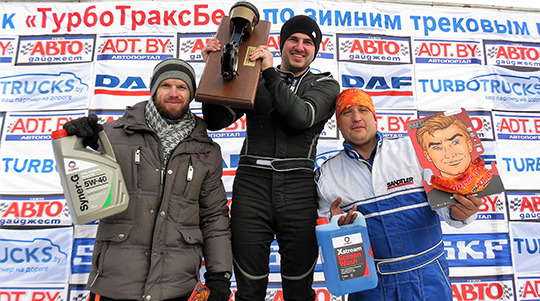 Кубок «Турботраксбел» по зимним трековым гонкам у Алексея Шендюкова!