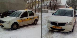 Пьяного таксиста бесправника задержали в Минске