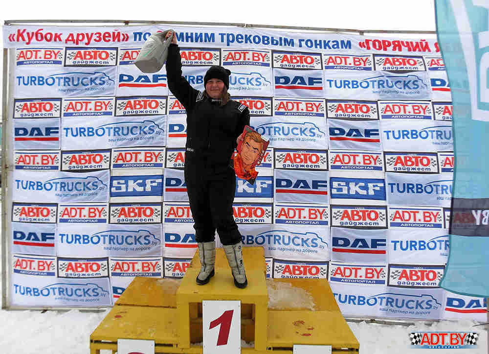 """Горячий лед""-2018. Кубок Друзей"